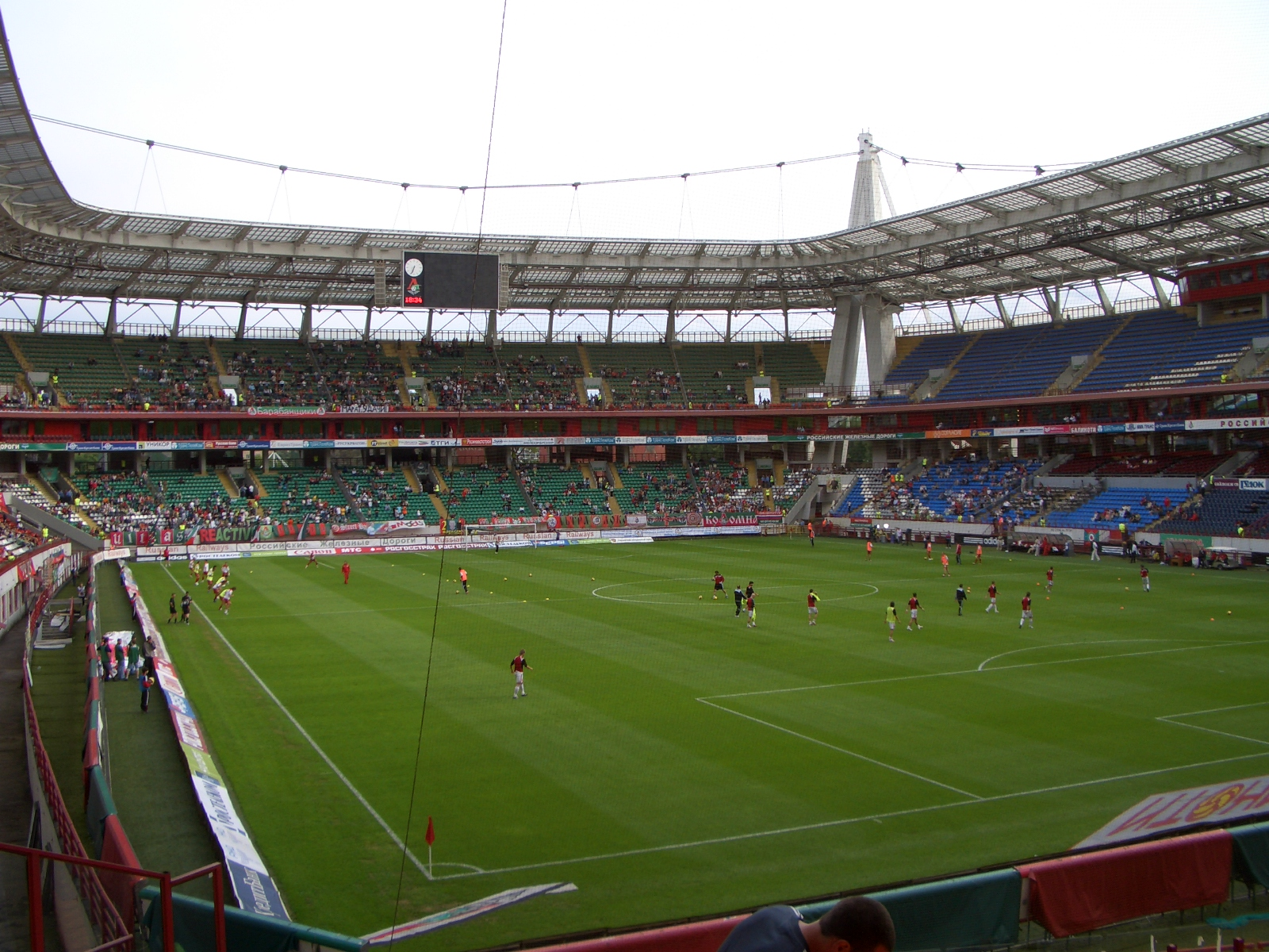 Lokomotiv Stadium Tbilisi Lokomotiv-stadium.jpg