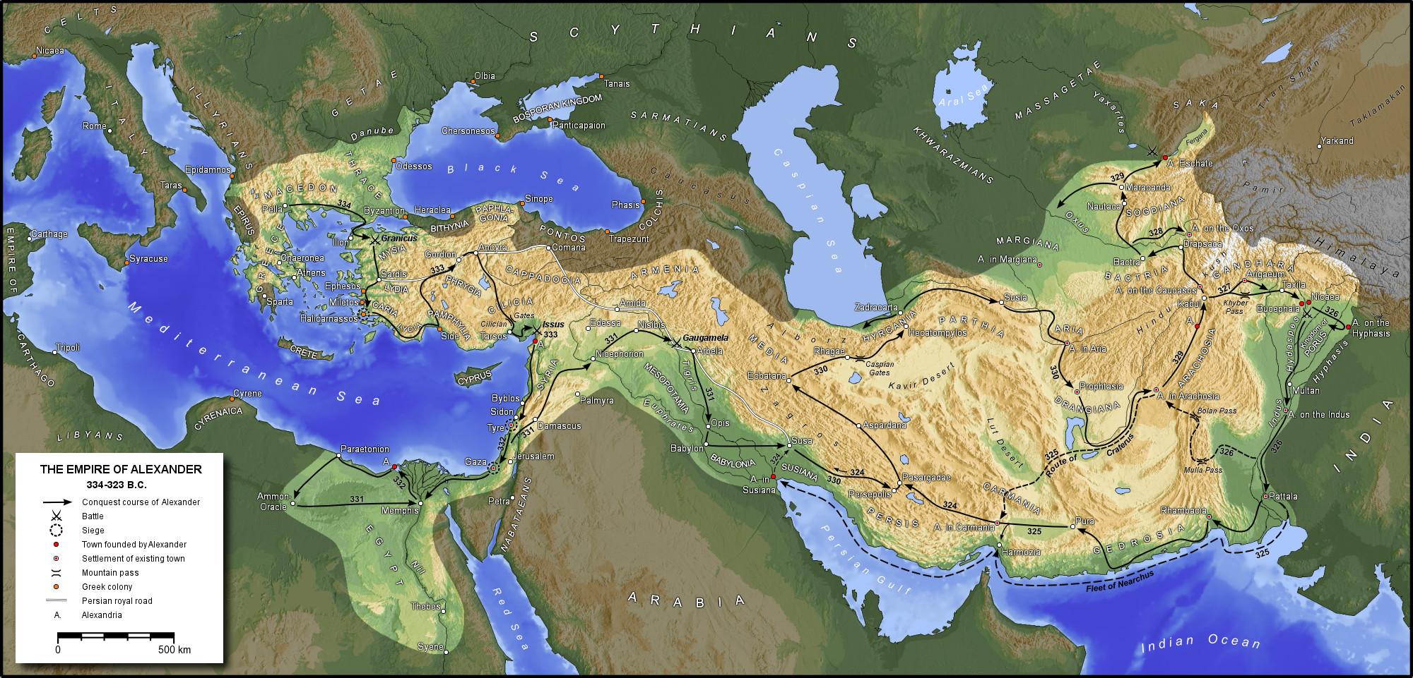 Monnayage d'Alexandre le grand, des Diadoques & des Epigones MacedonEmpire