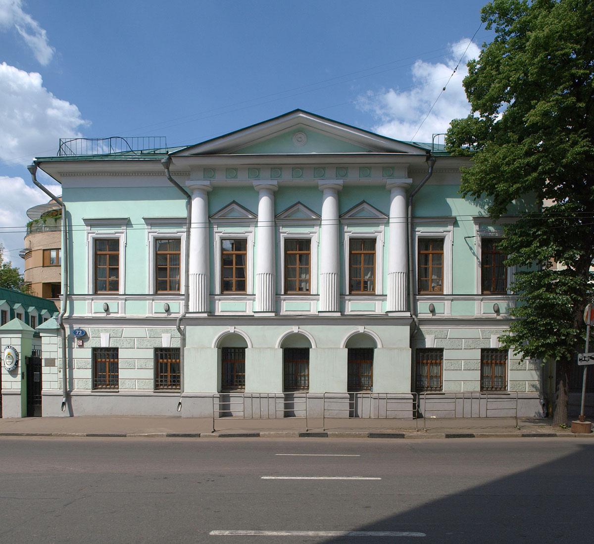 Ambassade à Hambourg russe