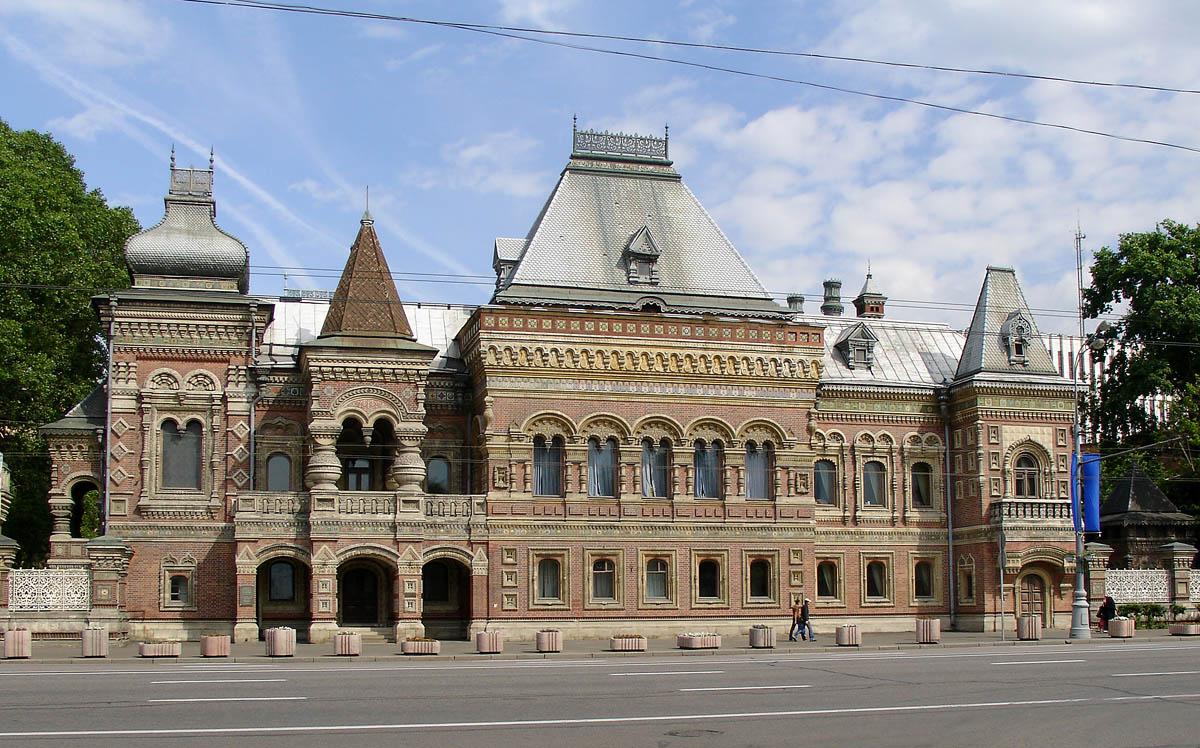 Ambassade de Russie en Autriche russe