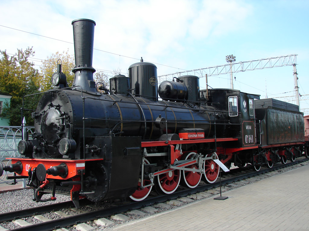 O locomotive vapeur for World class photos pictures