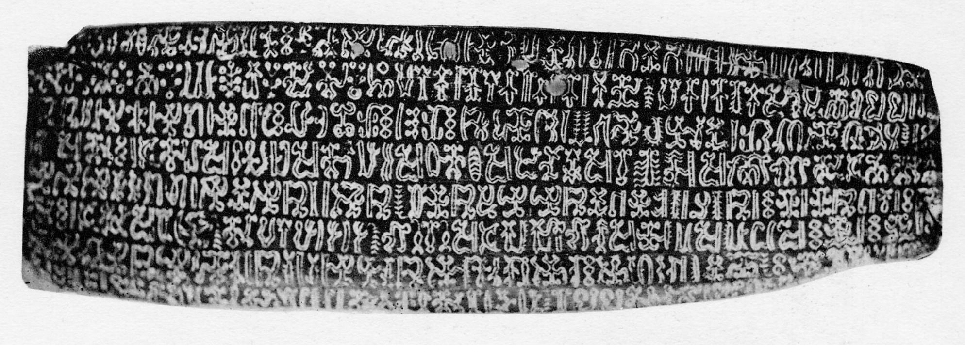 La Escritura Rongo rongo