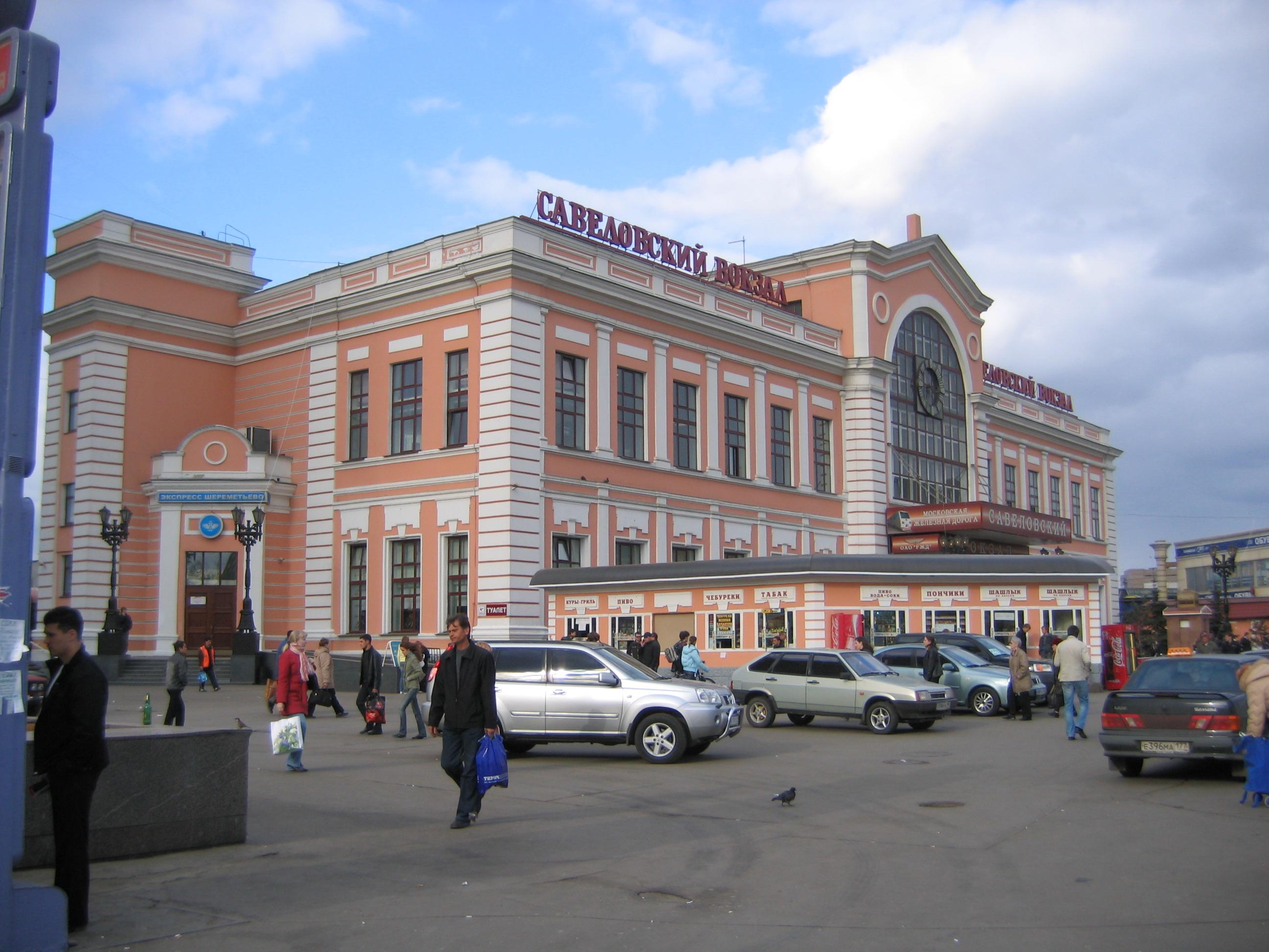 Шлюхи екатеринбурга жд вокзал 25 фотография