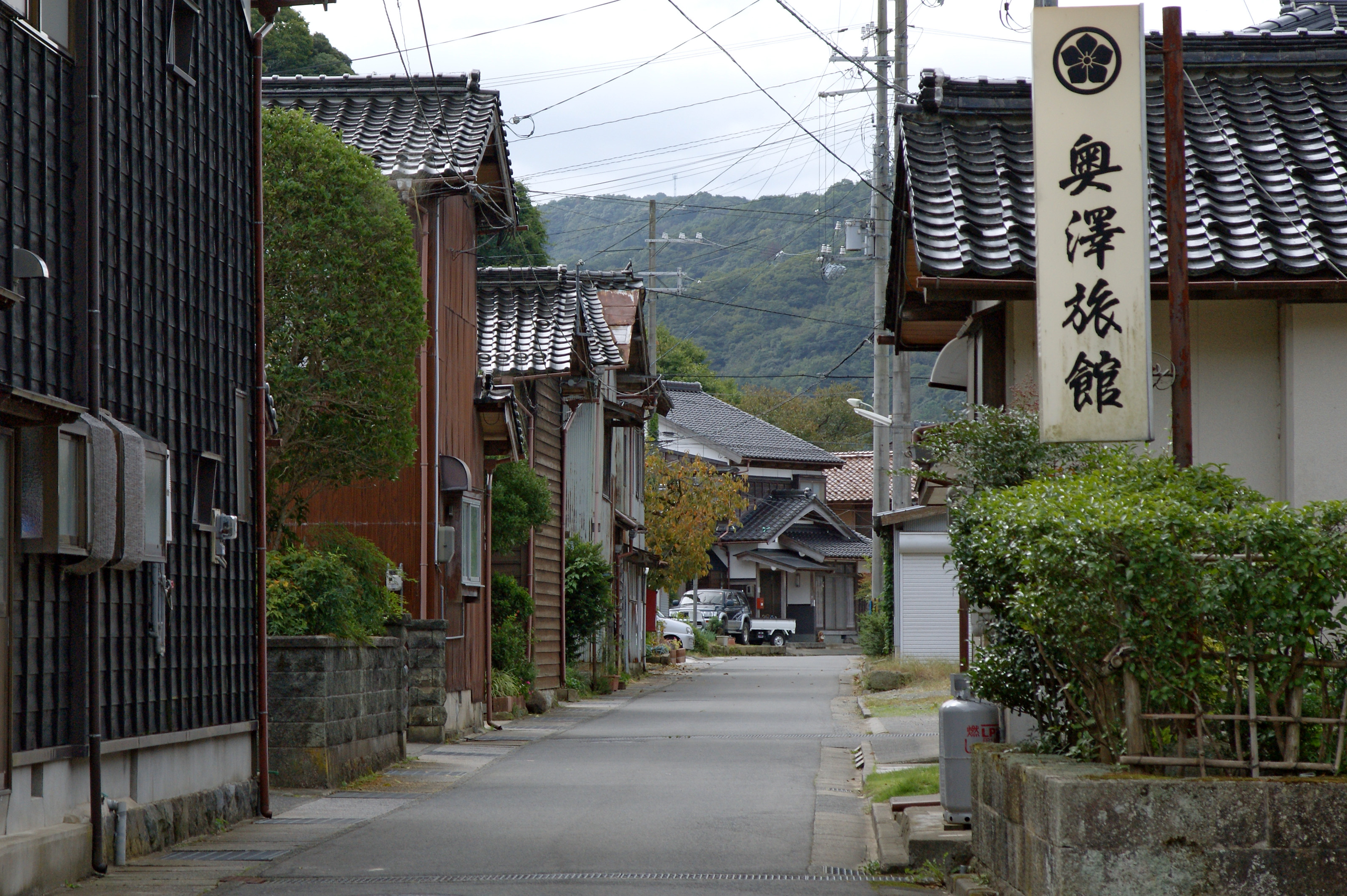 Habitat japonais