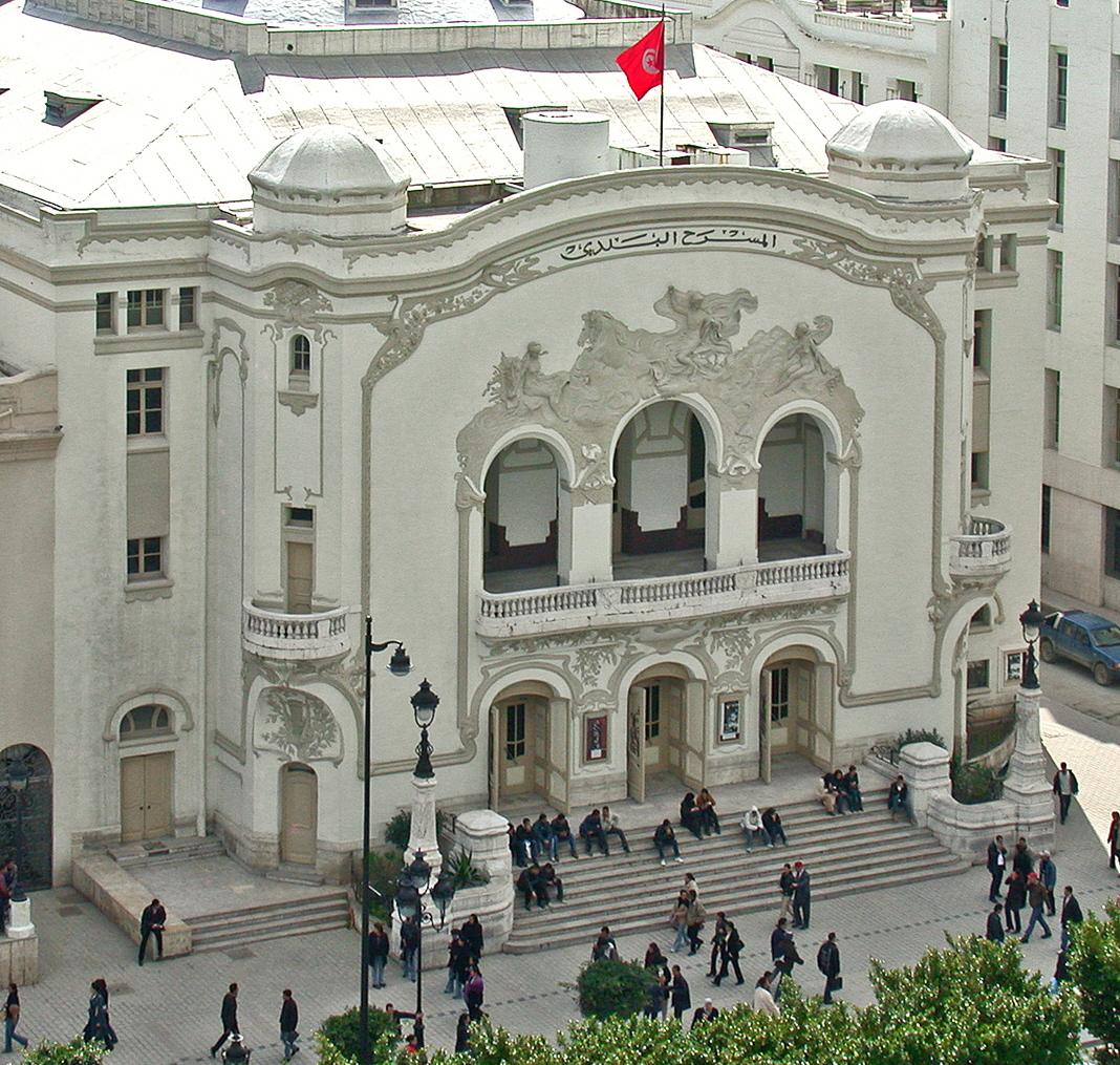 Theatre municipal de tunis for Salon 9 places tunisie